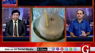 Election Special Transmission 08-07-18 Part-1