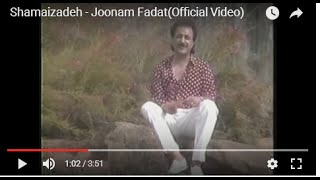 Joonam Fadat Music Video Hasan Shamaei Zadeh