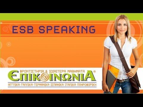 ESB Speaking Test 2