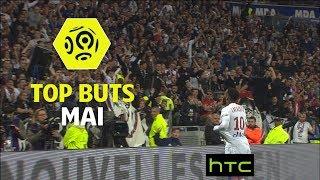 Video Top buts Ligue 1 - Mai 2016/2017 MP3, 3GP, MP4, WEBM, AVI, FLV Juni 2017