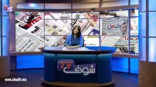 شوف الصحافة : جون طوشاك  في المغرب تحدث أشياء لا تقع في باقي الدول