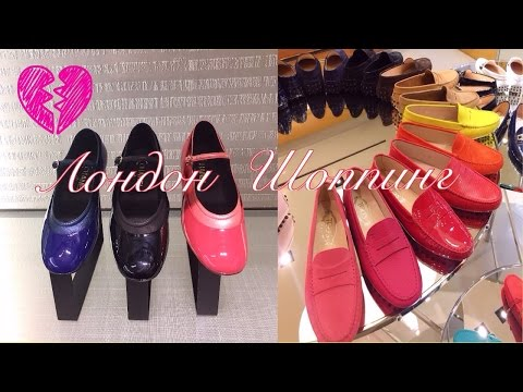 ВЛОГ   Лондон Новые Коллекции Обуви    МаrinаW Блог - DomaVideo.Ru