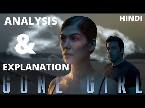 Gone Girl Ending Explained And Analysed | HINDI |