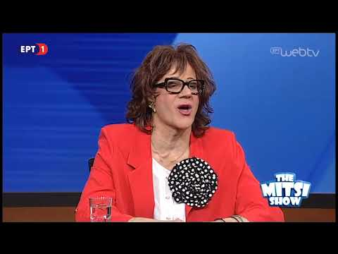The Mitsi Show – 23 Μαρτίου 2018 | ΕΡΤ