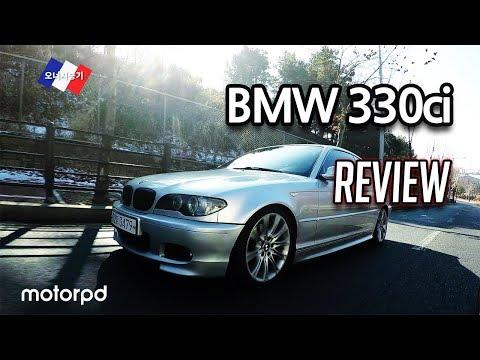 모터피디 BMW 3-series