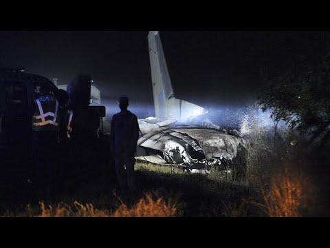 Ουκρανία: 25 οι νεκροί από το αεροπορικό δυστύχημα