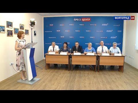 Тренды приемной кампании – 2018. Выпуск 24.08.18.