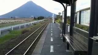Ibusuki Japan  City pictures : Most Southern JR Station!