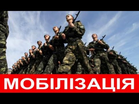 Виконання мобілізаційних завдань та хід призову на строкову військову службу