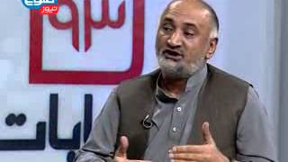 TOLOnews 07 September 2013 Entekhabat 93 /انتخابات ۹۳ / ۰۷ سپتامبر ۲۰۱۳