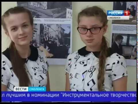 Юные смолянки примут участие в финале международного музыкального конкурса