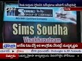 Government Very Serious On Sims Soudha Scam