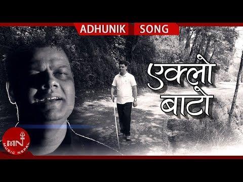 (Eklo Bato - Viraj Kafle   New Nepali Adhunik Song 2018/2075 - Duration: 4 minutes, 55 seconds.)