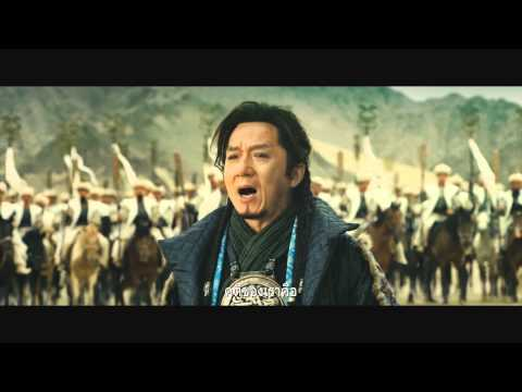 Dragon Blade (IMAX Trailer)