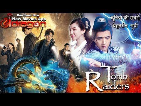 Tomb Raiders Hindi Dubbed Full Movie | Latest Movie 2020
