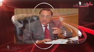 موجز 24 .. قرينة الرئيس تتفقد مدرسة الأمل للصم والبكم.. والنقد الدولي يشيد بالاقتصاد المصري