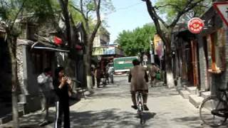Bicycle ride through NanLuoGuXiang 南锣鼓巷 hutong, BeiJing