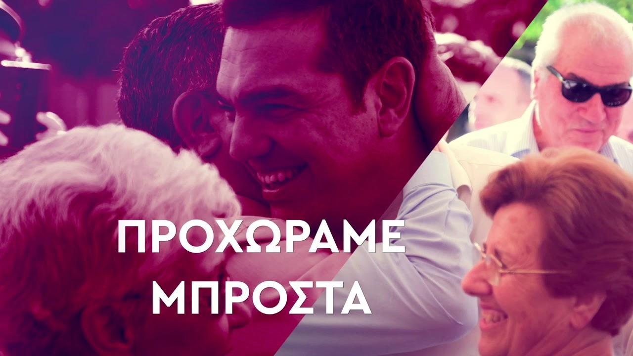 Πάρε τον ΣΥΡΙΖΑ στα χέρια σου – isyriza.gr