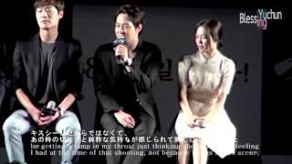 Nonton  2014 Blessingyuchun Dvd   Haemoo Showcase             Waitingfor6002  Standby6002 Film Subtitle Indonesia Streaming Movie Download