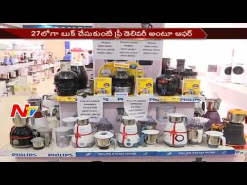 GST Effect : Retailers Announce Huge Discount on Electronic Items || NTV (видео)