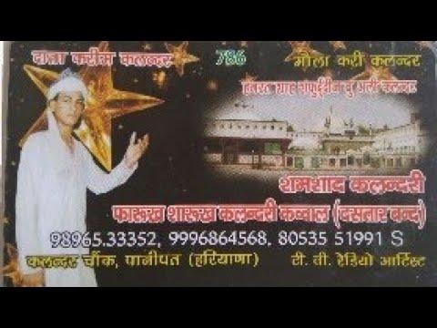 Video Kaliar ke raja kabhi kirpa nazariya  dukhion pe dukhion pe dalna re by farukh qalandari download in MP3, 3GP, MP4, WEBM, AVI, FLV January 2017