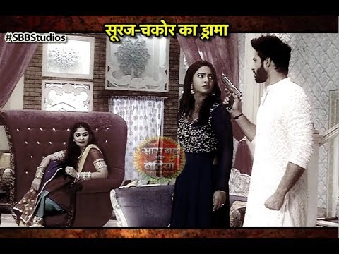Udaan: Sooraj & Chakor's SHOOTOUT At Imli's House!