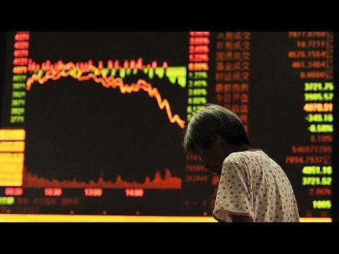 Κίνα: συνεχίζεται ο κατήφορος του χρηματιστηρίου, πτώση 8% – economy