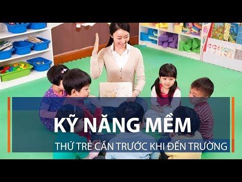 Kỹ năng mềm: Thứ trẻ cần trước khi đến trường | VTC1 - Thời lượng: 2 phút, 32 giây.