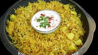 Tehri India  city photos : Alu Ki Tehri - Potato Rice - Indian Recipes - Andhra Telugu Food