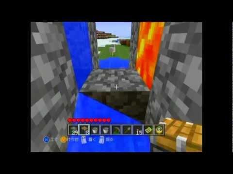 [minecraft]マインクラフト簡単な丸石製造機の作り方