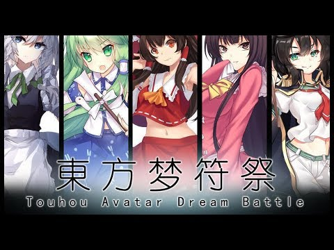 Dota 2 Mods | TOUHOU AVATAR DREAM BATTLE!!