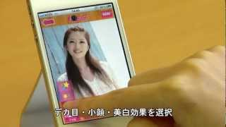 プリ系美顔補正/おしゃかわスタンプ・フレームはLopicca YouTubeビデオ