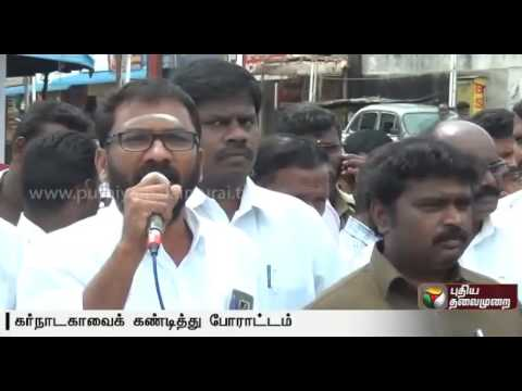 Cauvery-issue-TN-lorry-owners-protest-against-attack-of-Tamils-in-Karnataka