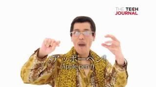 [HD] PPAP Original Song - Pen Pineapple Apple Pen - Brainwash Song - Best Cover Collection