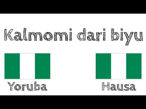 Kalmomi dari biyu - Yarbanci - Harshen Hausa