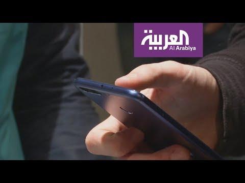 العرب اليوم - شاهد: سي أي إيه تُحذر الأميركيين من اقتناء الهواتف النقالة صينيةِ الصنع