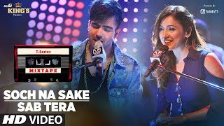 Kings Goa presents, T-Series Mixtape powered by Saavn brings to you the eleventh mix from the series, between Sab Tera and Soch Na Sake in the voice of Neeti Mohan and Harrdy Sandhu  from #TSeriesMixtape.Song- Soch Na Sake/Sab Tera Singers- Harrdy Sandhu & Neeti MohanMusic By - Abhijit VaghaniProduced by: Bhushan KumarDirected by: Ahmed KhanConceptualized & Developed by - Shivam Chanana & Sonal ChawlaEditor: Nitin FCP & Sachin TiwariCreative assistance & Project Coordinator to Abhijit Vaghani - Parmita MathurCreative Designs by – Sunil SharmaPresented by – Goa KingsPowered by - SaavnMusic Instruments Partner - Furtados Radio Partners - Fever FM & My FMAdditional Music Credits: Music Programmed By - Abhijit VaghaniGaurav Vaswani – Grand PianoRahul Pandirkar - Hybrid DrumsPushpak Trivedi - Electric GuitarAbhinav Khokhar - Bass GuitarAmandeep Singh Soni - Acoustic GuitarAditya Apte – SarodRahul Bakshi – TablaGautam Sharma – PercussionAnusha Ramasubramoney - VocalistMurishka D'cruz - VocalistDean Sequeira - VocalistNihal Shetty - VocalistParmita Mathur - VocalistRehearsed at- T-SERIES StudiosRecorded By - Surajit Ghosh Mazumdar, Dattaray NarvekarMixed and Mastered by Aftab Khan at Headroom Studio Mix Assistant: Dhron GaliyawalaOriginal Song Credits:SOCH NA SAKE : Music Director - Amaal MallikLyrics - KumaarSAB TERA : Lyrics: Sanjeev ChaturvediMusic: Amaal MallikLyrics:Aankhon ki hai yeh khwahisheinKi chehre se teri na hateinNeendon mein meri bas tereKhwabon ne li hai karwateinMain toh tere rang meinRang chuki hoonBas tera ban chuki hoonMera mujhme kuch nahi sab teraMain toh tere dhang meinDhal chuki hoonBas teri ban chuki hoonMera mujhme kuch nahiSab tera, sab teraPhir dil ke raaston peTeri aahat jo huiHar dhadkan jashan mein haiYeh inaayat jo huiJis pal tu saath mereUss pal mein zindagi haiTujhe paake paaya sab kuchKoi khwahish ab nahi haiKe tere liye duniya chhod di haiTujhpe hi saans aake rukeMain tujhko kitna chahta hoonYe tu kabhi soch na sakeTenu itna main pyaar karaanEk pal vich sau baar karaanTu jaave je mainu chhad keMaut da intezaar karaanMain toh tujhe milke jee uthi hoonTeri dhadkan mein chhupi hoonMera mujhme kuch nahinSab teramain toh bas tujhse hi bana hoonTere bin main bewajah hoonMera mujhe kuch bhi nahiSab tera, sab tera___Enjoy & stay connected with us!► Subscribe to T-Series: http://bit.ly/TSeriesYouTube► Like us on Facebook: https://www.facebook.com/tseriesmusic► Follow us on Twitter: https://twitter.com/tseries► Follow us on Instagram: http://bit.ly/InstagramTseries