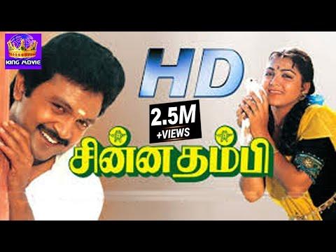 Video Chinna Thambi || சின்னத்தம்பி || Prabhu,Kushboo,Goundamani,Senthil, || Tamil Full H D  Movie download in MP3, 3GP, MP4, WEBM, AVI, FLV January 2017