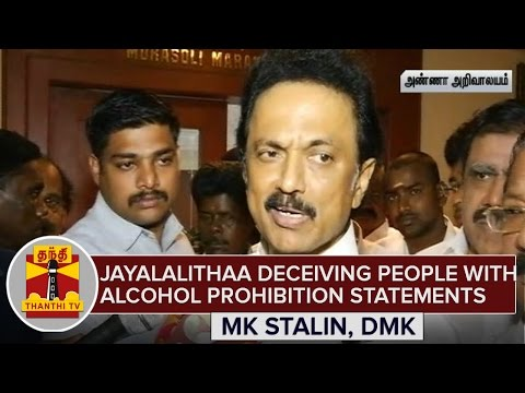 Jayalalithaa-deceiving-People-with-announcements-on-Alcohol-Prohibition--MK-Stalin