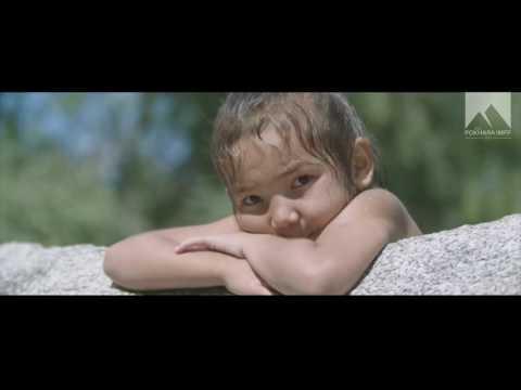 2nd Pokhara International Mountain Film Festival Official Trailer (видео)