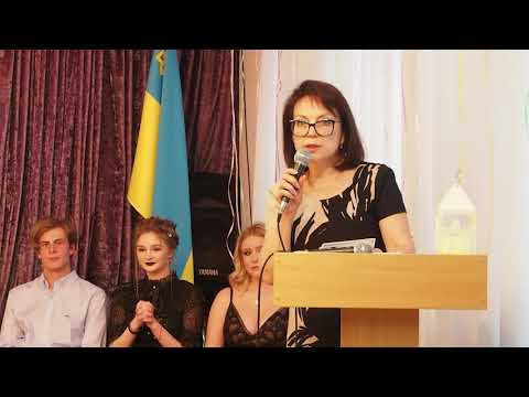 Випускний вечір 11 класу 2017-2018 н.р.