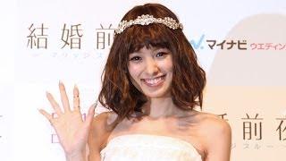 南明奈/『結婚前夜〜マリッジブルー〜』公開記念トークイベント
