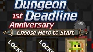 Dungeon 1st Deadline Anniversary Walkthrough