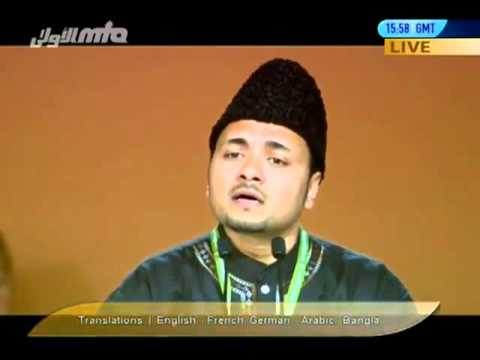 ISMATULLAH - (c) http://www.alislam.org Jalsa Salana UK 2011, Friday 22nd July 2011 Opening Session of Jalsa Salana Nazam: Humd-o-Sana Usi Ko Kalam: Hazrat Massihe Maud [...