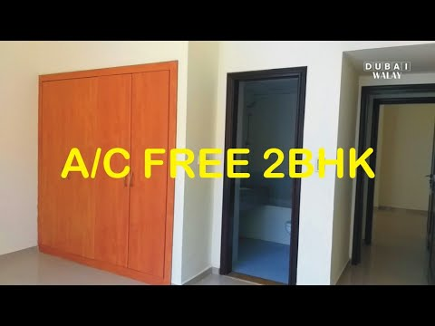 Lowest Rent, A/C Free Two Bedroom Apartment in Al Taawun Sharjah