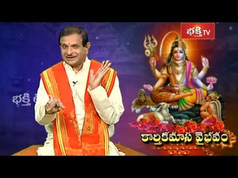 Karthika Masam Special - Karthikamasa Vaibhavam Pravachanam_Episode 7_Part 1