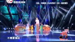 20120905声动亚洲(亚洲赛区):刘婉滢 非一般的爱.mp4