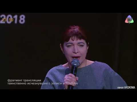 Фрагмент прямого эфира с путинского тв который вырезали с эфира - DomaVideo.Ru