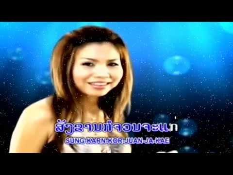 Tuean Ai - ກຸລາບ Koularp Muangphia [Lao MV]