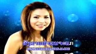 Download Lagu Tuean Ai - ກຸລາບ Koularp Muangphia [Lao MV] Mp3